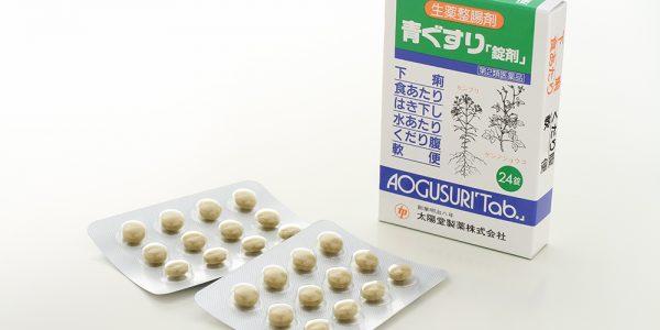 青ぐすり(錠剤)