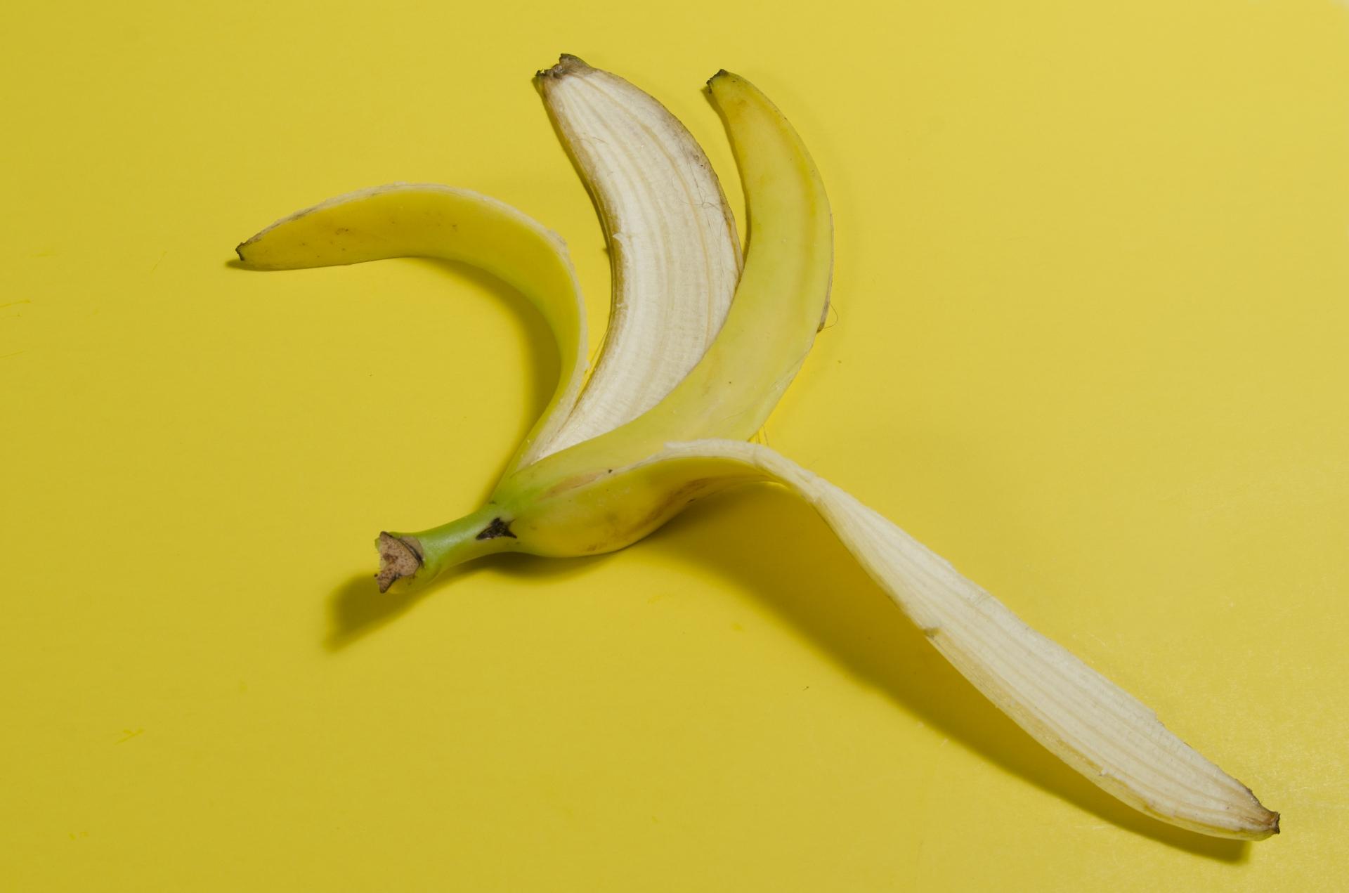 バナナの皮
