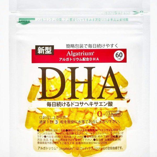 アルガトリウムDHA 250mg×20日分