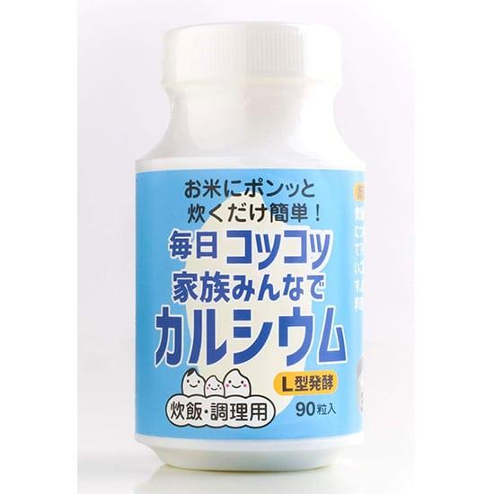 コツコツカルシウム【炊飯用カルシウム】90合分